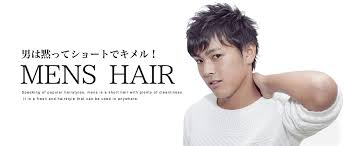 Mens Hairメンズヘアーヘアサロン美容院ash オフィシャルサイト
