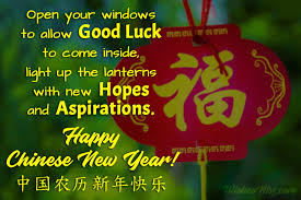 Learn all the chinese new year wishes online, in your own time, on any device! 70 Chinese New Year Wishes And Greetings 2021 Wishesmsg