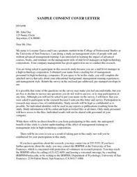 Cover Letter Template Veterinary Technician 1 Cover Letter
