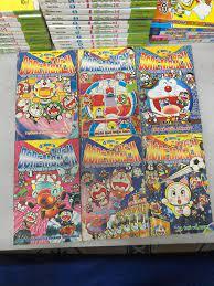 MM-Manga - Đôremon thêm 1-6 đọc xuôi : 50k Đội quân...