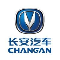 Changan Automobile Group Nigeria Recruits Sales and Marketing Executives Job Recruitment