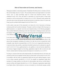 cover letter administrative assistant salary requirements template of essay writing scielo