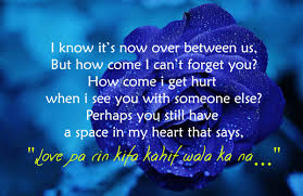 Tagalog Love Quotes For Him Adorable Tagalog Love Quotes For Him 48greetings