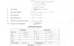 Format Of Salary Certificate And Sample Salary Certificate For Bank ...