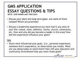 gates millennium scholarship essay examples work experience  gates millennium essay examples