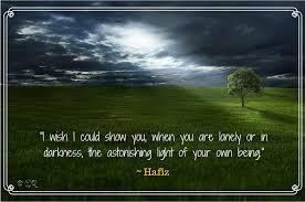 Hafiz Quotes Classy Motivational Quotes By Hafiz Thomas Edison Henry Ford My