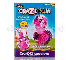 Cra-Z-<b>Loom Набор для творчества</b> фигурка Пони - Акушерство.Ru