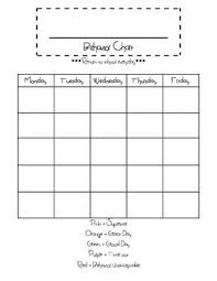 Monthly Reward Chart Template Superstar Blank Behavior Chart Template Freebie Behaviour