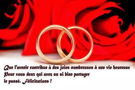 Message Damour Pour Anniversaire Homme Existeofr