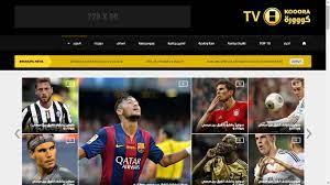 كووورة الموقع الرياضي العربي الأول