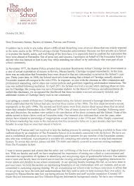 Gallery Of Harvard Law School Acceptance Letter