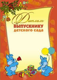 Купить диплом среднее специальное ульяновск ru Купить диплом среднее специальное ульяновск iii