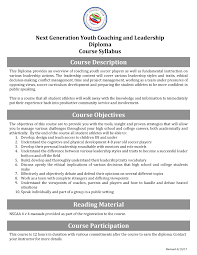 next generation youth coaching and leadership diploma metro east  event properties