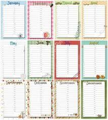 Birthday Calendar - Calendar Template   School Stuff   Pinterest ...