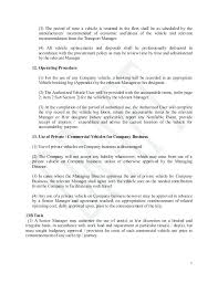 Company Van Policy Template Truck Company Van Policy Template Uk