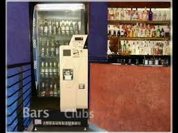 Alcohol Vending Machine Inspiration BARHAND ALCOHOLIC VENDING MACHINE YouTube