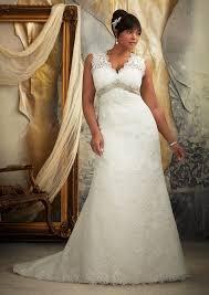 Merida Wedding Dress  Style 3211  MorileePlus Size Wedding Dress Styles