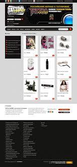 веб студия Smart Traffic портфолио интернет магазин тату