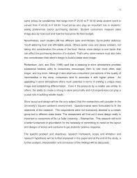 essay about museums computers