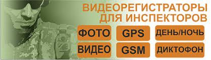 <b>Видеорегистраторы с GPS</b> – купить камеру для ношения, цены в ...
