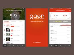 How To Vote On Gaon Chart Gaonchart Vote App Sketch By Sora Dribbble Dribbble