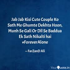 Jab Jab Kisi Cute Couple Quotes Writings By Farzand Ali