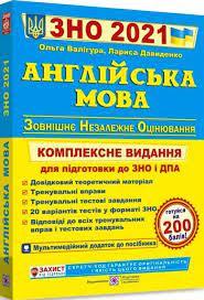 Якщо ні, то перед вами може постати питання якісно підготуватися до зно з англійської мови, оскільки цей предмет є одним з наймасовіших та. Kupiti Knigu Anglijska Mova Pidgotovka Do Zno 2021 V Ukrayini