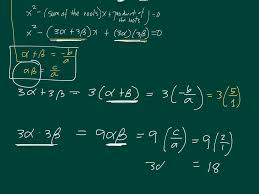finding a quadratic equation given its roots example 2