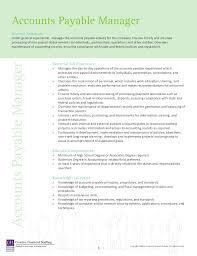Ideas Of Accounts Payable Job Duties Easy Accounts Payable Job
