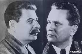 """Реферат Конфликт """"Сталин Тито"""" первый кризис в """"соц лагере  Реферат Конфликт """"Сталин Тито"""" первый кризис в """"соц лагере"""" и разрыв Югославии с """"современной моделью социализма"""""""