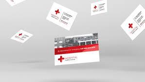 23 Membership Card Templates Free Premium Download
