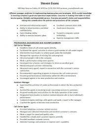 Job Resume Sample Software Quality Assurance Resume Template Software Quality Assurance Resume Template happytom co