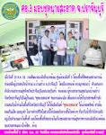 thai flagga massage i eskilstuna