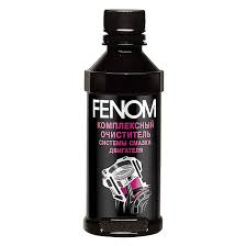 """Комплексный <b>очиститель</b> системы смазки автомобиля """"<b>FENOM</b>"""""""