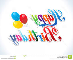 Free Birthday Backgrounds Royalty Free Stock Photography Abstract Happy Birthday