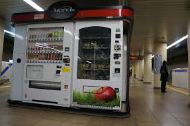 Healthy Vending Machines Nz Gorgeous The Perfect Vending Machine For When You Gotta Have Those Fresh