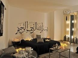 Islamic Room Room Decor Simple Islamic Home Decoration  Home Islamic Room Design