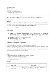 Resume Objective For Retail Job Best Of Objectives For Retail Resumes Objectives For Resume Examples Career