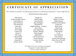 6 Appreciation Award Templates Free Download