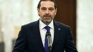 رئيس الوزراء المكلف سعد الحريري يعتذر عن عدم تشكيل الحكومة في لبنان - فرانس  24
