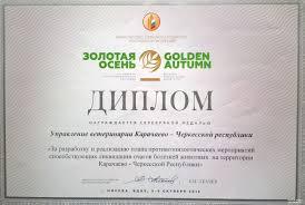 Медаль и диплом Министерства сельского хозяйства РФ Сайт  Медаль и диплом Министерства сельского хозяйства РФ
