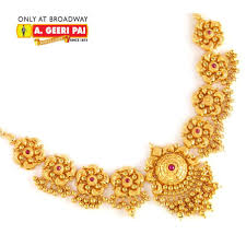 Kalyan Jewellery Designs Catalogue With Price Kalyan Jewellers Designs Jewelry Gold Jewellery Design
