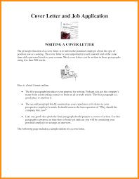 Cv Cover Letter Docx Cv Cover Letter Sample Doc 5 Yralaska Com