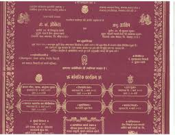 rsvp means in wedding invitation hindi new card matter