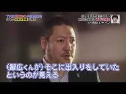 佐藤 智広 死亡