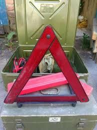 <b>Знак аварийной остановки</b>.: 50 грн. - <b>Аксессуары</b> для авто ...