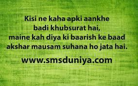 hindi sad shayari smsduniya