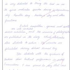 short paragraph on the slap of my teacher in hindi a thumb cover   my teacher essay essay my best teacher