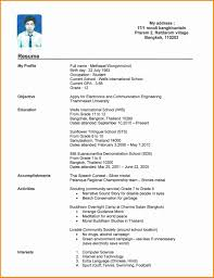Cv Template Student 5 Cv Template For High School Student Theorynpractice