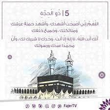 5 ذو الحجه. - قرية ابو شخيدم - رام الله
